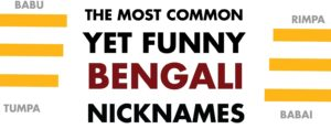 The Most Common Yet Funny Bengali Nicknames!