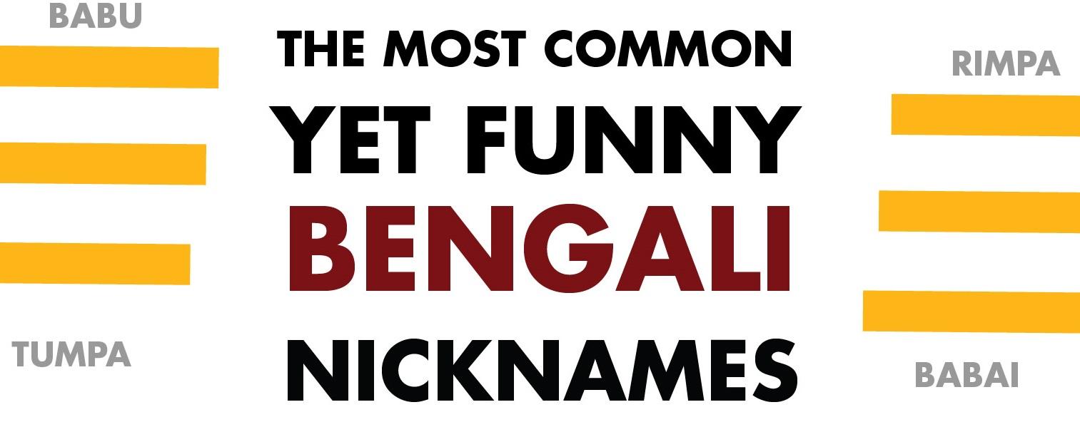 Kolkata Sutra - Food, Lifestyle & Memes!