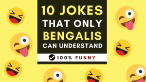 10 Jokes That Only Bengalis Can Understand!
